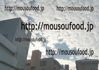 mousoufood-site01.png